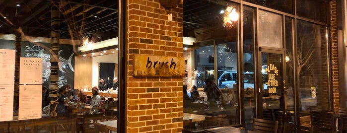 Brush Sushi Izakaya is one of Atlanta To Do.