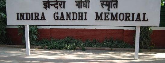Indira Gandhi Memorial Museum | इंदिरा गांधी स्मारक संग्रहालय is one of India and Hanoi - August 2018.