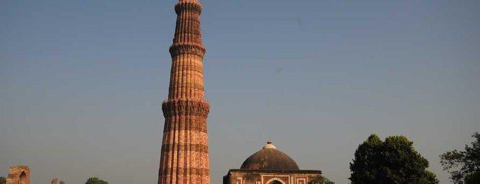 Qutub Minar | क़ुतुब मीनार is one of Incredible India.