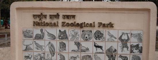 National Zoological Park | राष्ट्रीय प्राणी उद्यान is one of minhas viagens *.*.