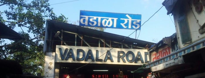 Wadala Railway Station is one of Rajkamal Sandhu® 님이 좋아한 장소.