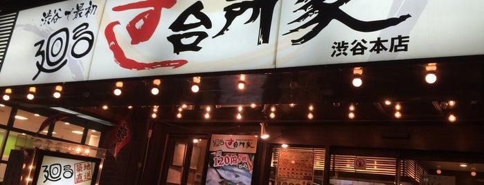 Sushi Daidokoya is one of Tokyo Wishlist.