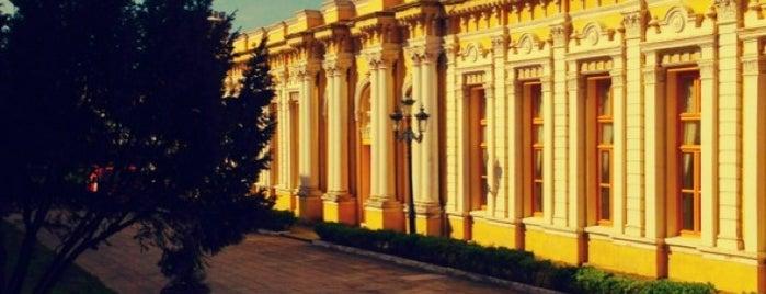 Yıldız Sarayı is one of Tarihistanbul.