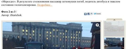 """Дом Линочки is one of 9 Анекдоты из """"жизни"""" и Жизненные """"анекдоты""""!!!."""