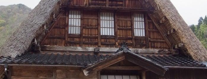 五箇山合掌の里 is one of 日本にある世界遺産.