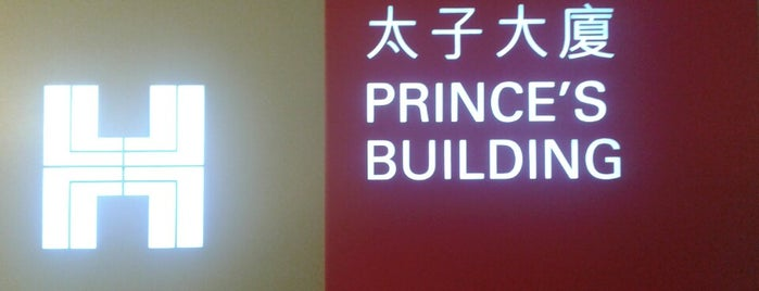 Prince's Building is one of Hong Kong.