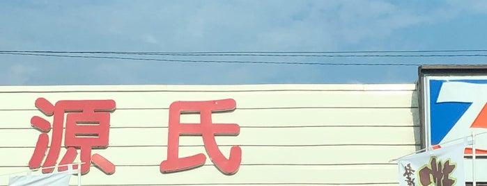 ふれあいショップ源氏 is one of Atsushi'nin Beğendiği Mekanlar.