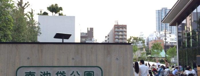 Minami-Ikebukuro Park is one of Japon Tokio.