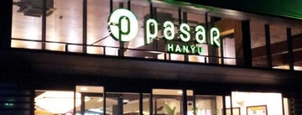 Pasar羽生 is one of 高井 : понравившиеся места.