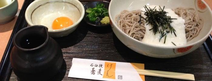 弦 is one of Locais curtidos por Hitoshi.