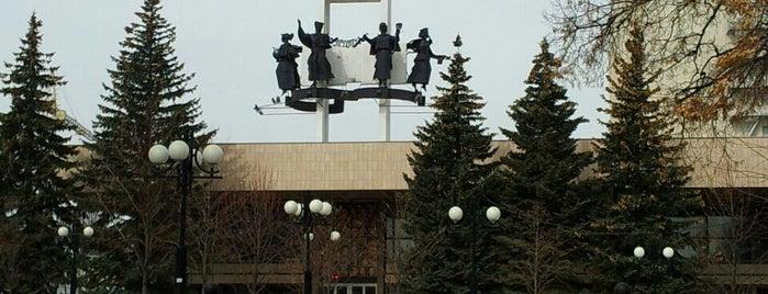 Тульский Академический Театр Драмы is one of Lugares favoritos de Anastasia.