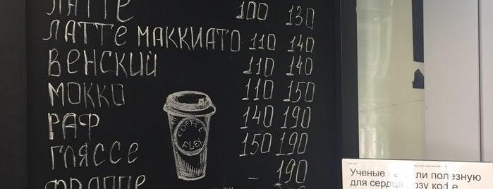 Coffee Flex is one of Olga : понравившиеся места.