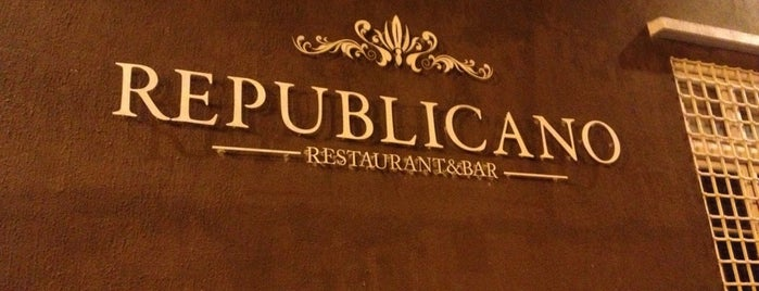 Restaurant Republicano is one of Lugares capitalinos imperdibles para comer bien.