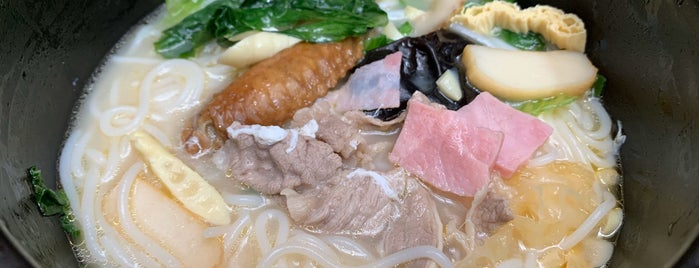 SHIMIAODAO Yunnan Rice Noodle is one of East Village Chinese.
