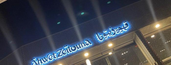 قهوة زيتونا is one of 🇱🇧 Lebanon.