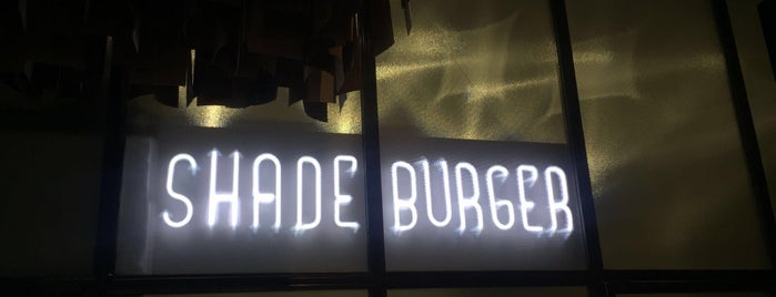 Shade Burger is one of Полтава.