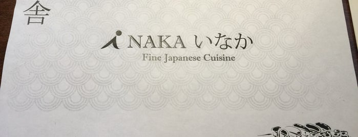 Inaka Sushi is one of Chris's Liked Places.
