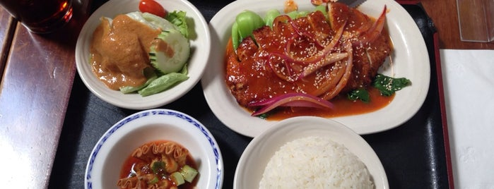 TUE Thai Food is one of Restaurants - NY.