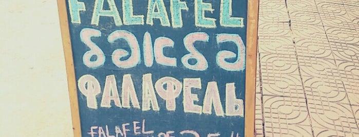Falafel Hummus is one of Locais curtidos por Tom.