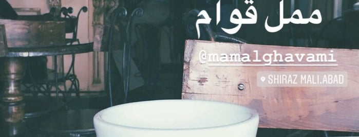 Belenci Café | کافه بلنسی is one of کافه های خوب شیراز /Shiraz Best Cafe'.