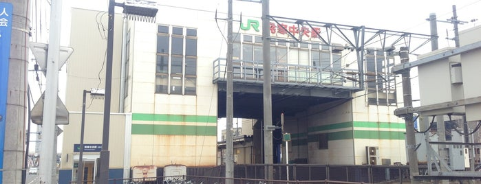 Hassamuchūō Station (S04) is one of JR 홋카이도역 (JR 北海道地方の駅).