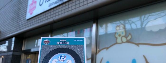 しながわ観光協会 is one of 東京都:マンホールカード配布.