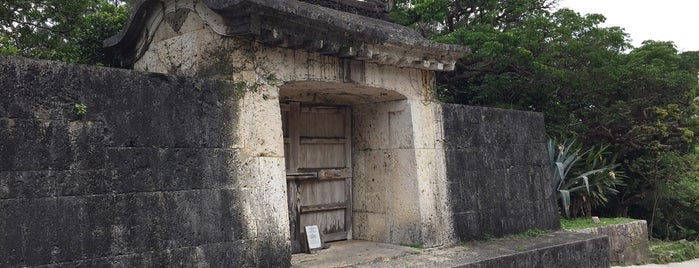 Sonohyan-utaki Ishimon is one of Japan/Okinawa.