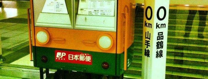山手線・品鶴線 0kmポスト is one of 氣になる.