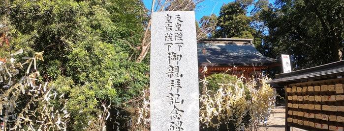 天皇陛下 皇后陛下 御親拝記念碑 is one of Fernandoさんのお気に入りスポット.