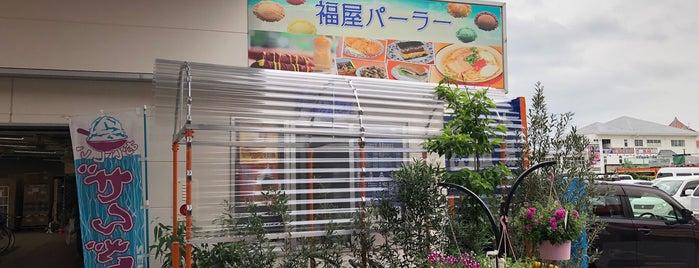福屋パーラー 美浜店 is one of チョコミント.