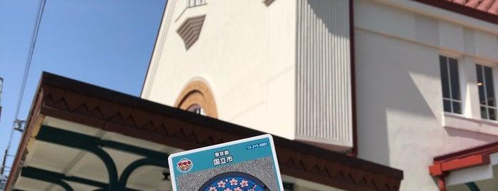 旧国立駅舎 is one of 東京都:マンホールカード配布.