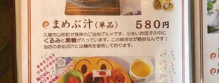 地場食材レストラン 山海里 is one of Lieux qui ont plu à 高井.