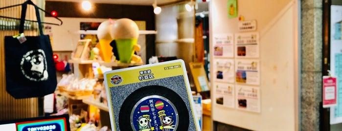 東京都特別版マンホールカード