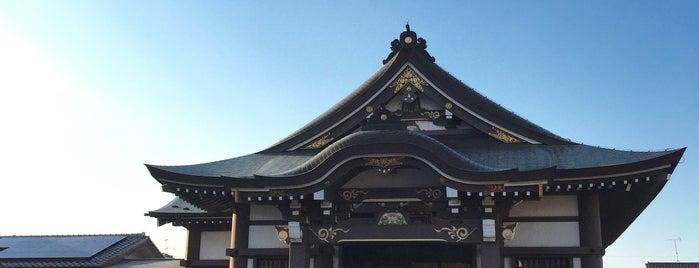 法傳寺 (法伝寺) is one of Find My Tokyo.