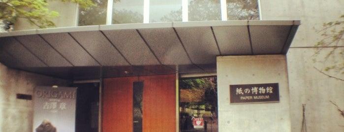 紙の博物館 is one of Find My Tokyo.