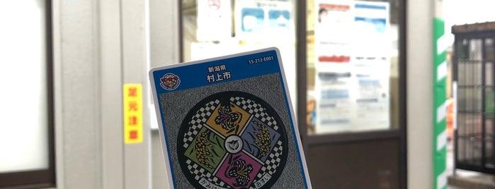道の駅 神林 穂波の里 is one of 新潟のToDo.