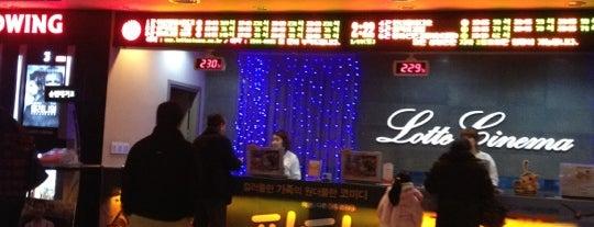 LOTTE CINEMA Shinhung is one of Yunus'un Beğendiği Mekanlar.