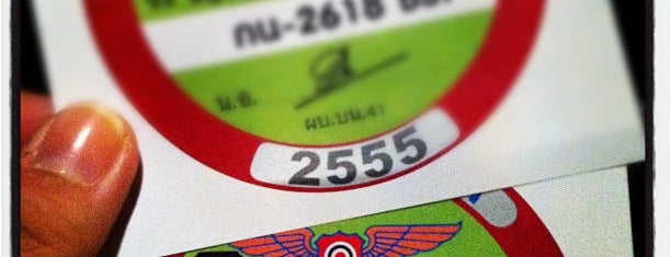 Wing 41 is one of 2020 Sep. Chiang Mai.