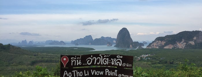 Ao Toh Lee View Point is one of Trips / Thailand.