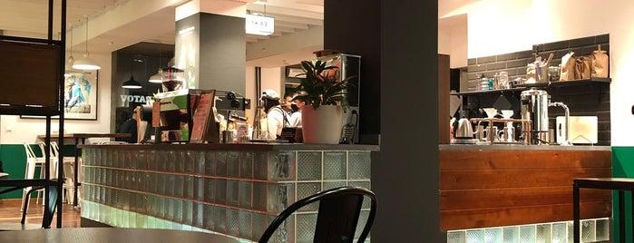 Skuratov, coffee roasters is one of Lugares favoritos de Anna.