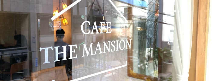 Cafe The Mansion is one of Cafe part.4.