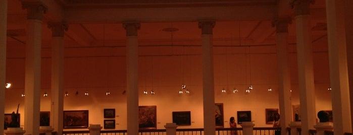 Государственный музей искусств Аджарии is one of Georgia.