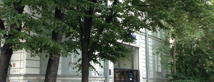 Лотос is one of Orte, die ИЗБА gefallen.