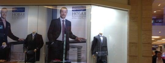 """Henderson is one of """"Клуб Скидок"""": одежда и обувь (г. Москва)."""