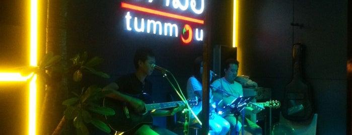 ຕຳມົ້ວ Tummour is one of Vientiane.