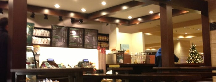 Starbucks is one of Locais salvos de Катерина.