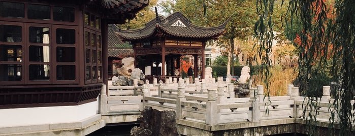Yu Garden is one of Alles in Hamburg.