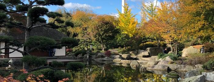 Japanischer Garten is one of Hamburg.