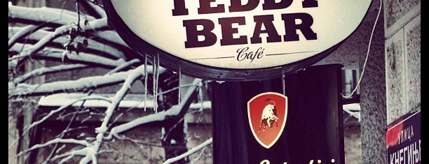Teddy Bear is one of Some food, some beer, some other beverages!.