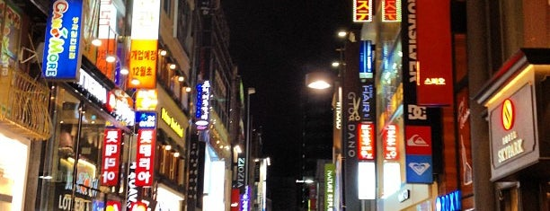 Myeongdong-street is one of Korea D2.